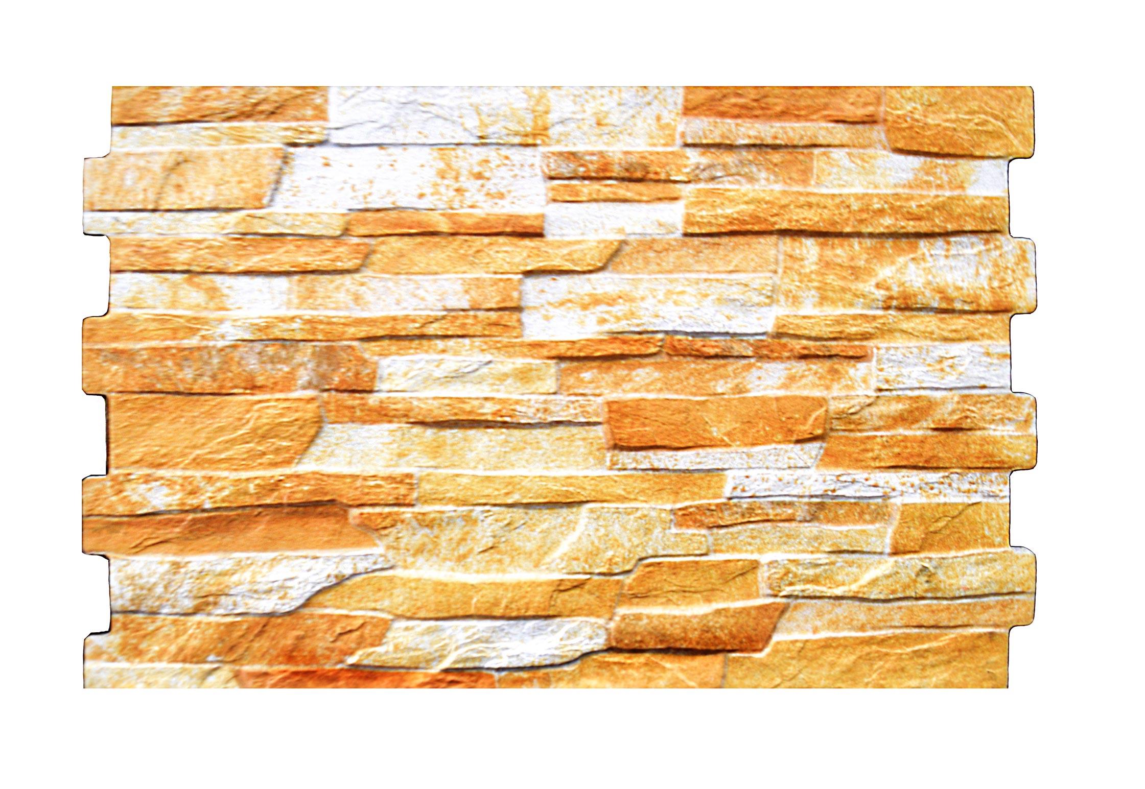 Rustico Ocre, Ceramic Decorative Wall Tile - 13.6\